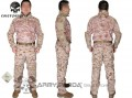 EMERSON Riot Style CAMO Tactical Uniform Set (AOR1)