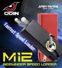 ap-banner-odin.jpg