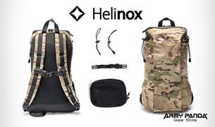 helinox-banner2.jpg